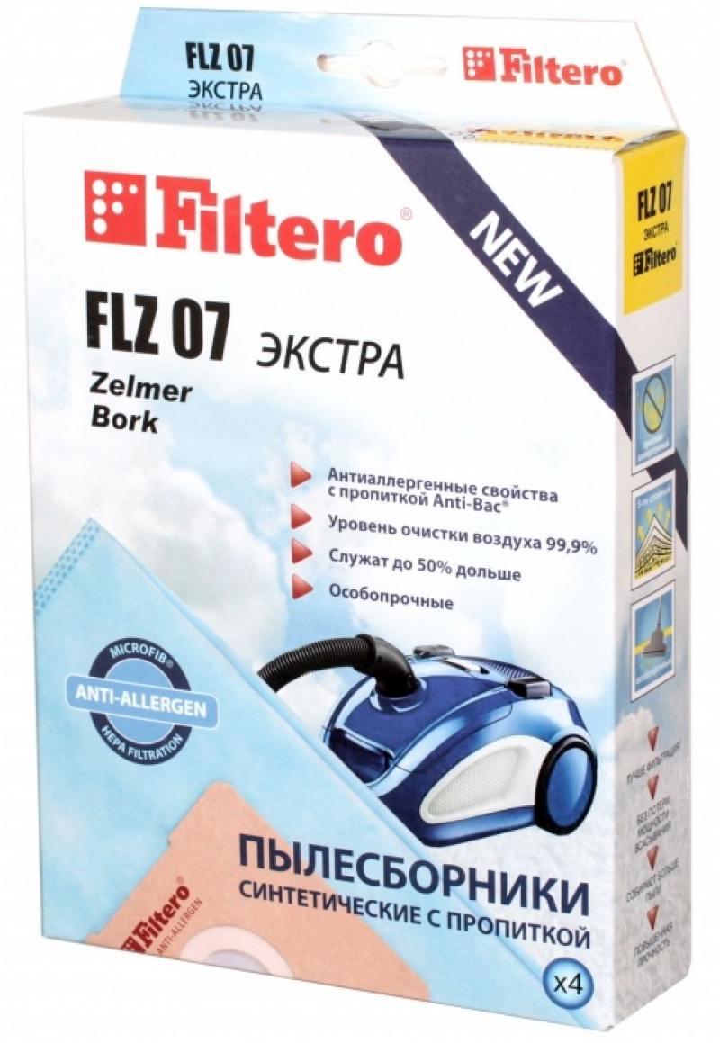 Пылесборник Filtero FLZ 07 Экстра пятислойные 4шт