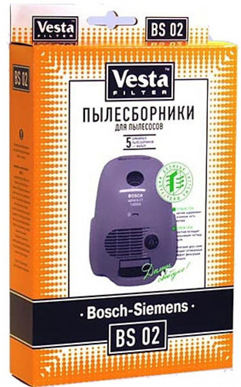 Комплект пылесборников Vesta BS 02 5шт + фильтр vesta filter ts 06 комплект пылесборников 4 шт фильтр