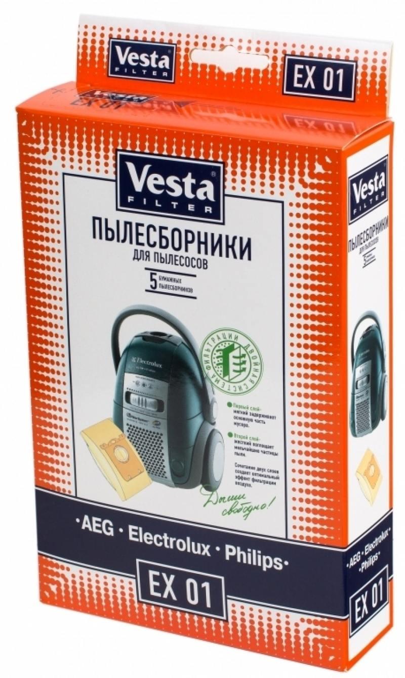 Комплект пылесборников Vesta EX 01 5шт