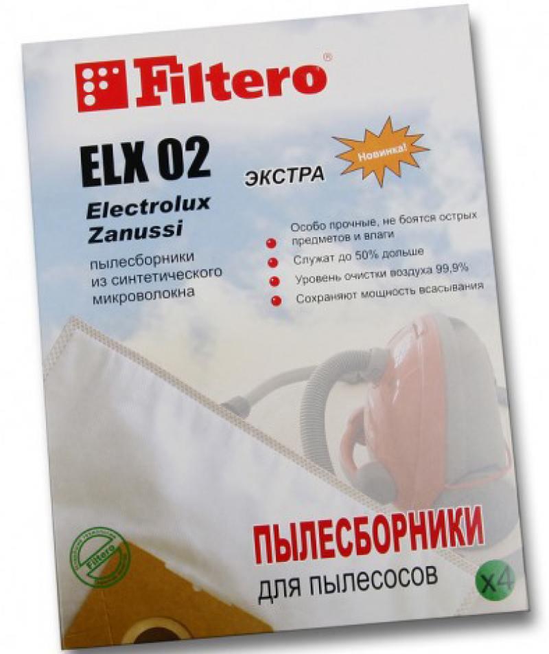 Пылесборник Filtero ELX 02 Comfort 4 шт