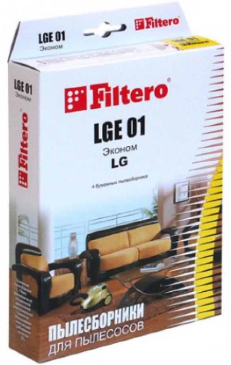 цена на Пылесборники Filtero LGE 01 Эконом 4шт