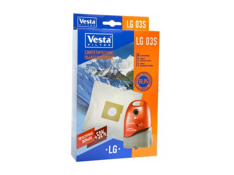 Комплект пылесборников Vesta LG 03 S