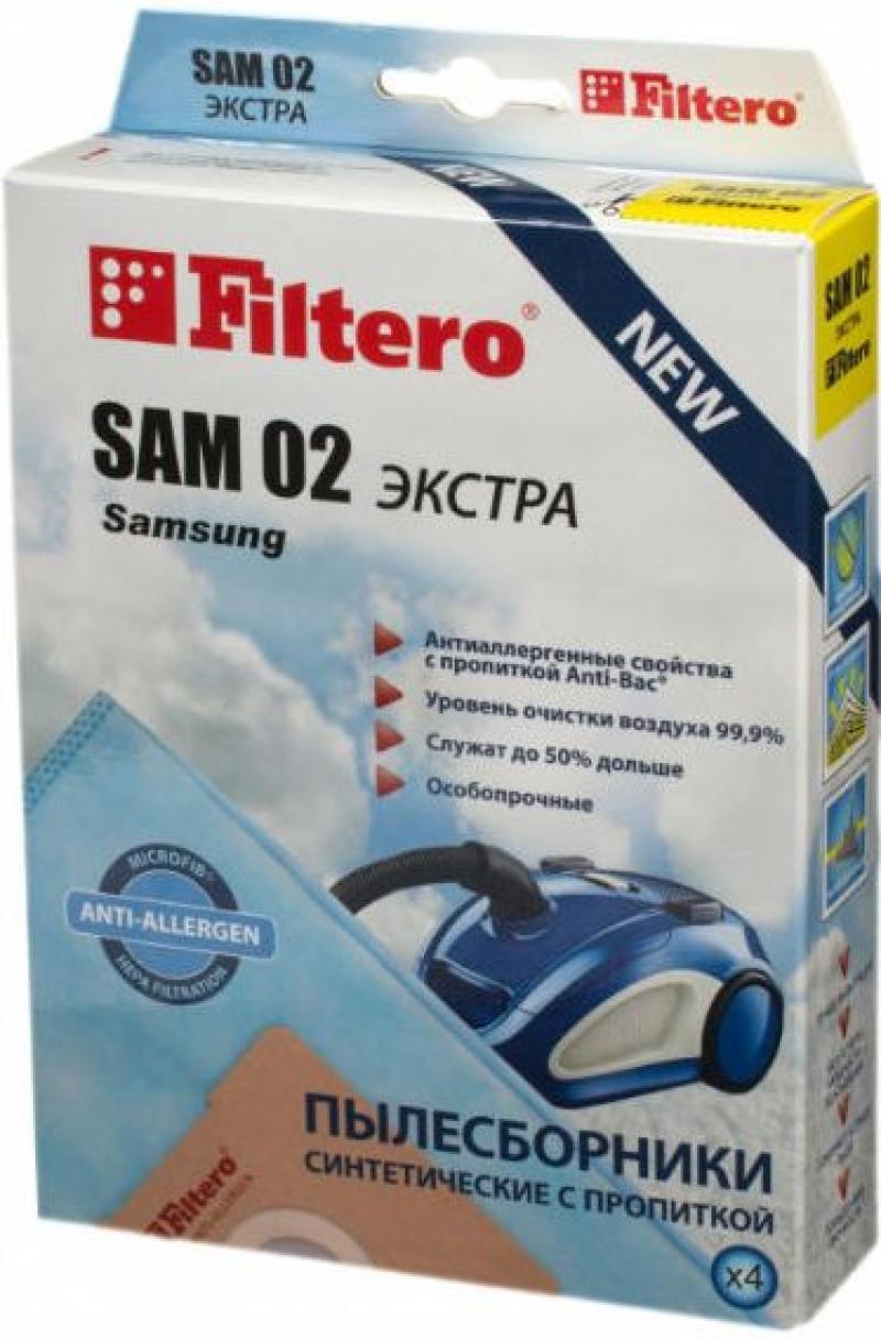 Пылесборник Filtero ELX 02 Экстра пятислойные 4шт цена