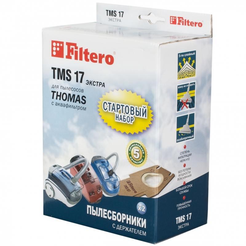 Пылесборник Filtero TMS 17 Стартовый пятислойные 2шт+фильтр