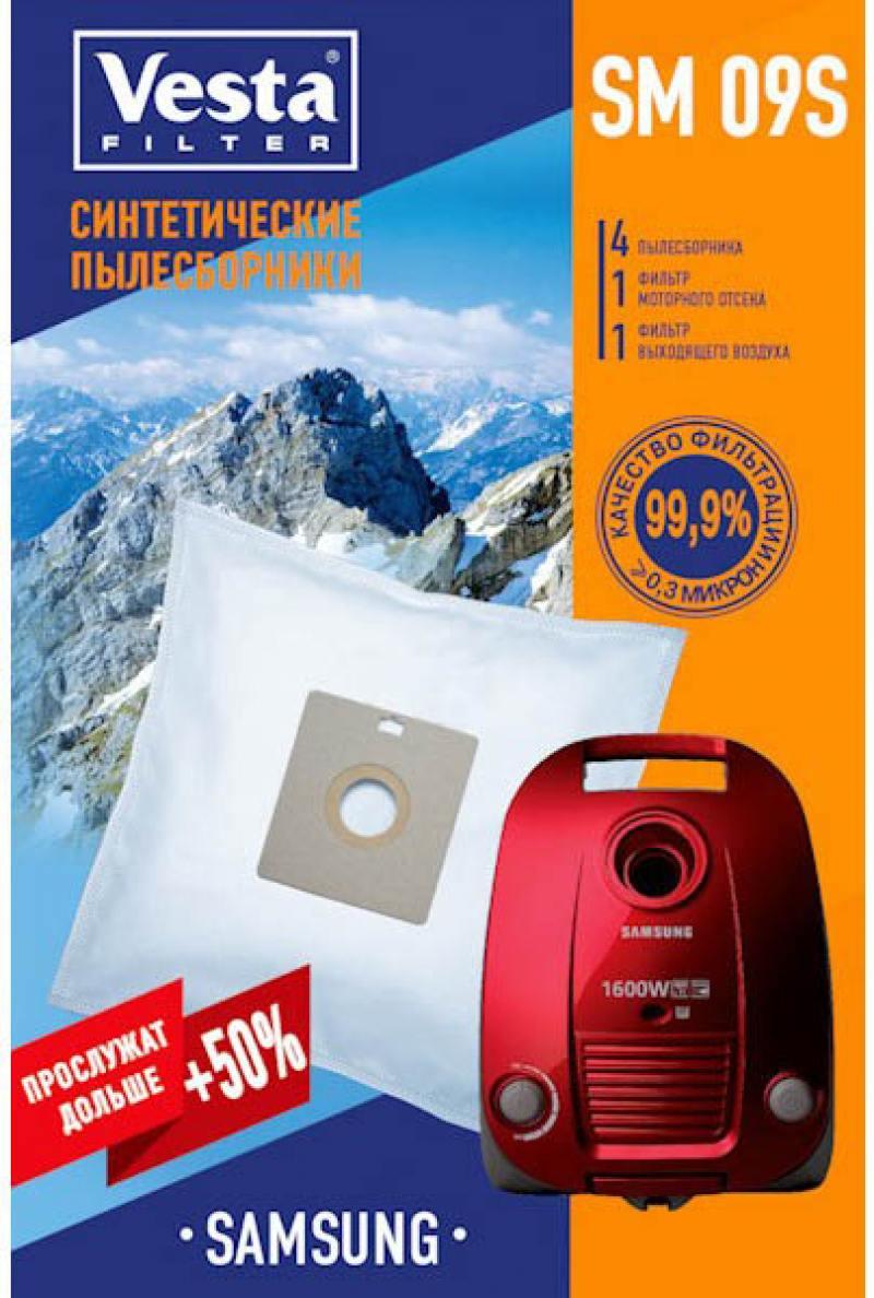 Комплект пылесборников Vesta SM 09S 4шт + 2 фильтра банка для сыпучих продуктов luminarc boxmania bois script 1 л