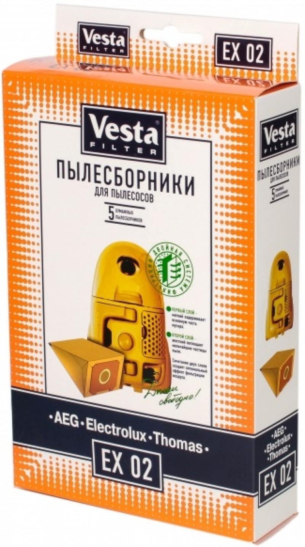 Комплект пылесборников Vesta EX 02 5шт