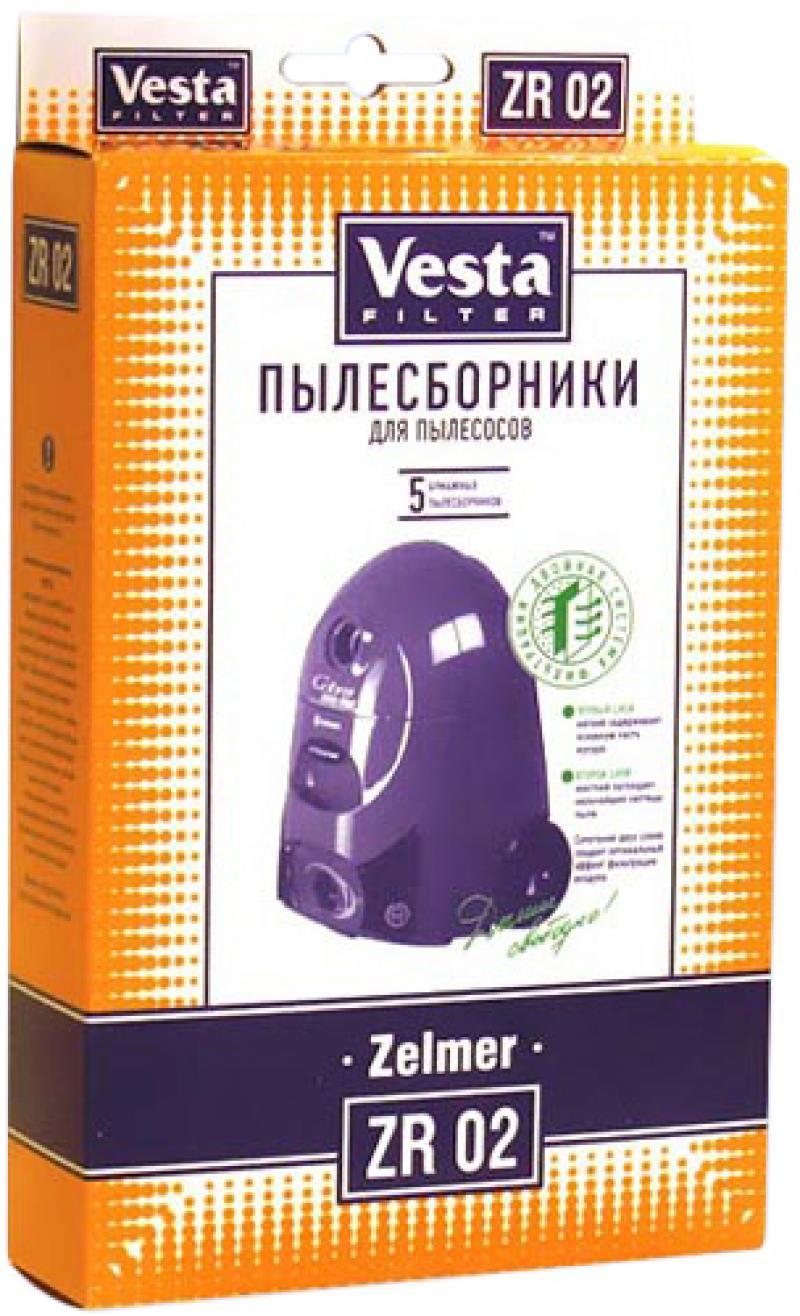 Комплект пылесборников Vesta ZR02 sephora vintage filter палетка теней vintage filter палетка теней