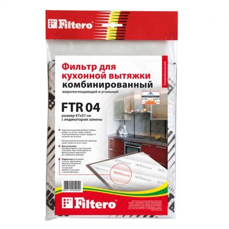 Фильтр для пылесоса Filtero FTR 04 аксессуары для пылесоса sanyo 1400ar bsc wd95 wd90 wd80