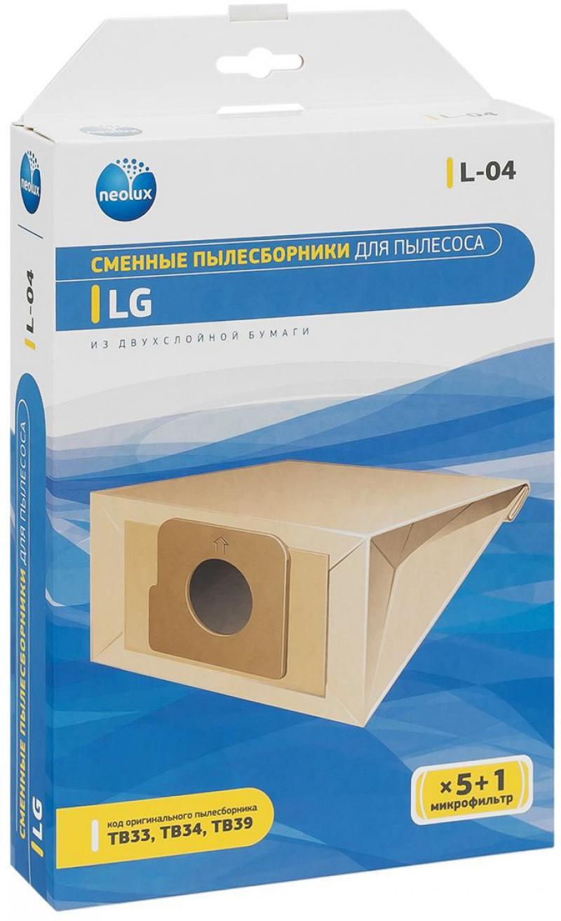 Пылесборник NeoLux L-04 для LG 5шт цены онлайн