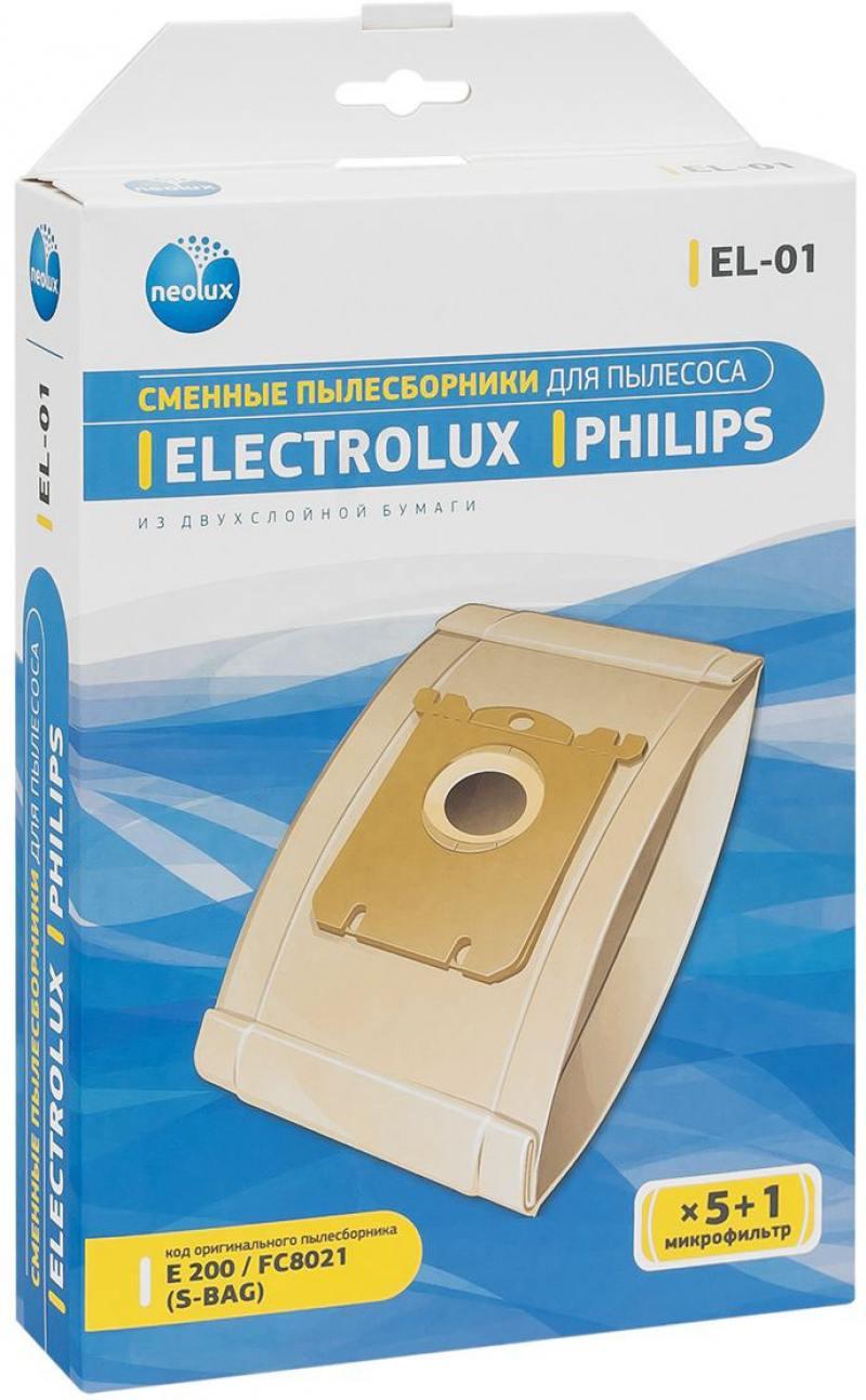 Пылесборник NeoLux EL-01 для AEG Electrolux Philips 4шт пылесборник для сухой уборки electrolux e210b