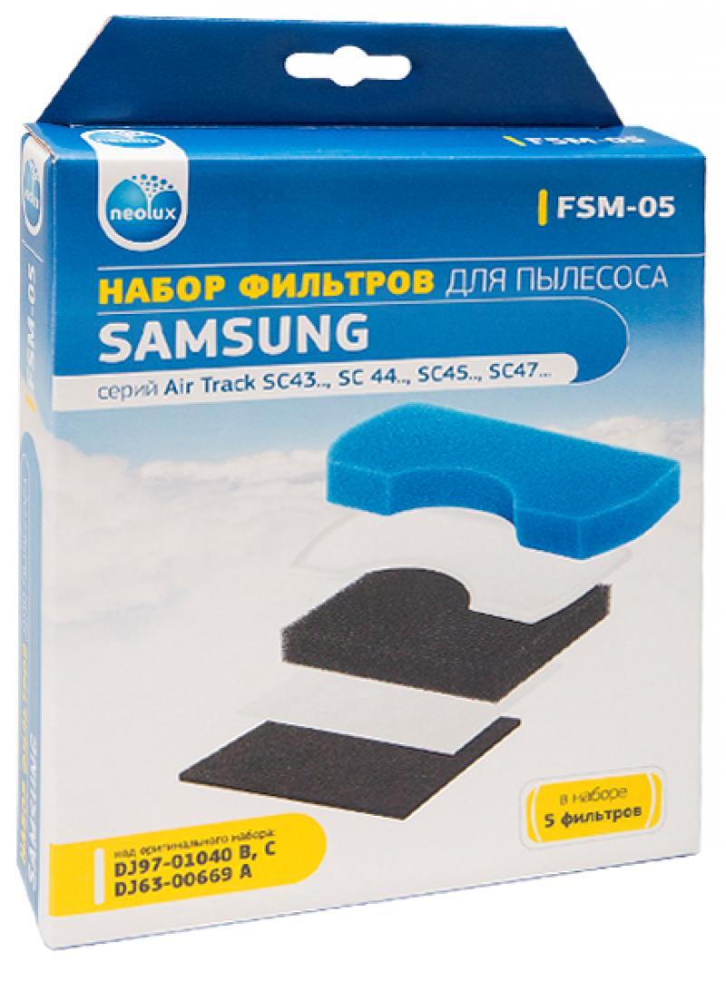Набор фильтров для пылесоса NeoLux FSM-05 для Samsung набор фильтров для пылесоса neolux fsm 05 для samsung