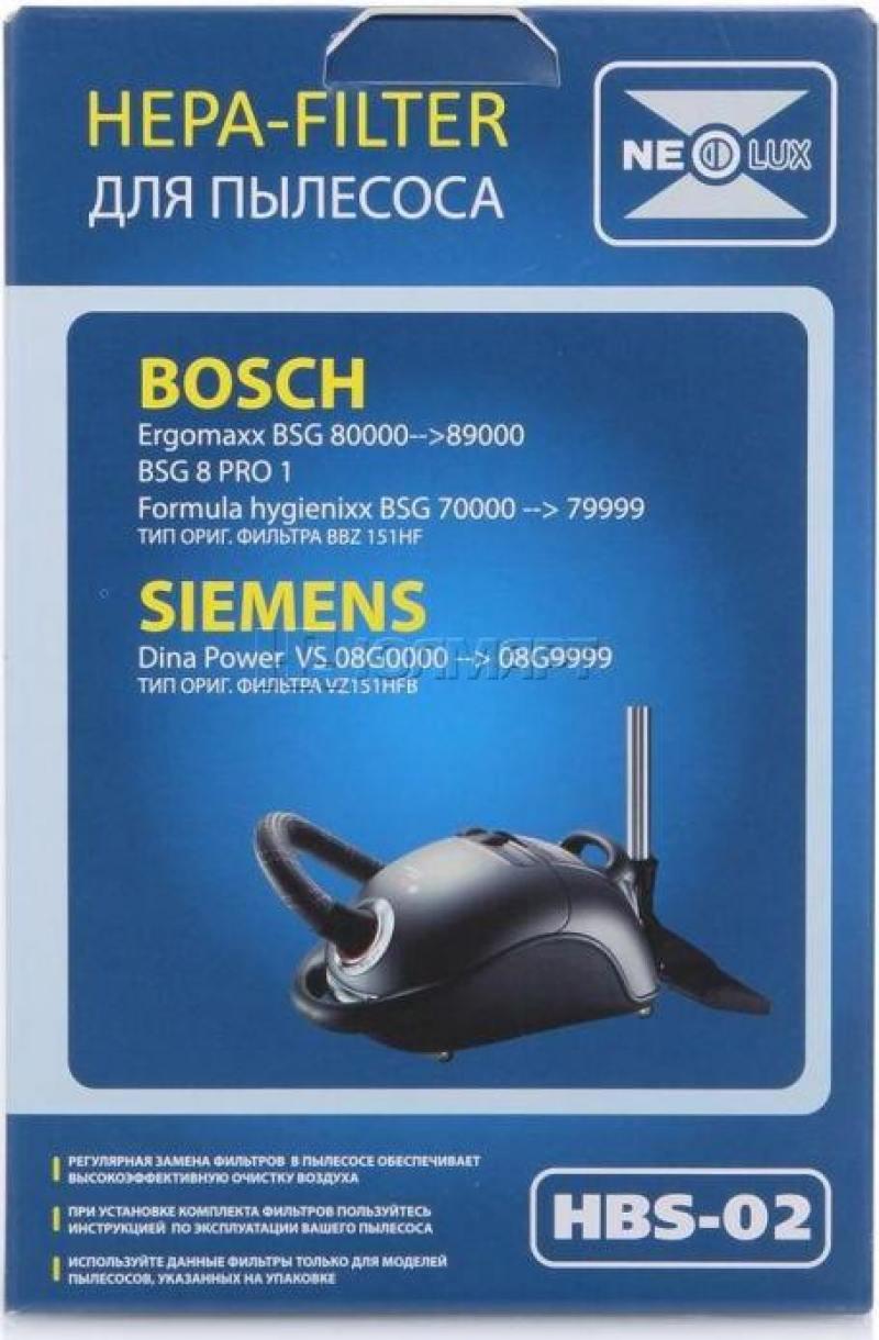 Фильтр для пылесоса NeoLux HBS-02 для Bosch/Siemens