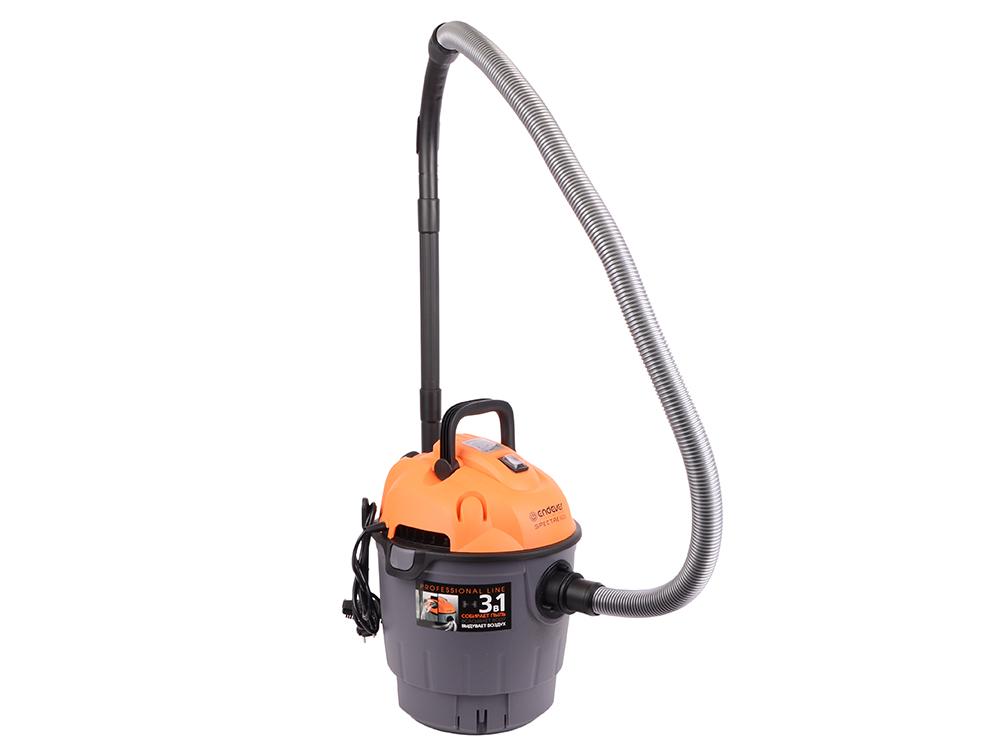 Пылесос Endever Spectre 6020, 1800 Вт, 20 литров пылесос endever spectre 6020 1800 вт 20 литров