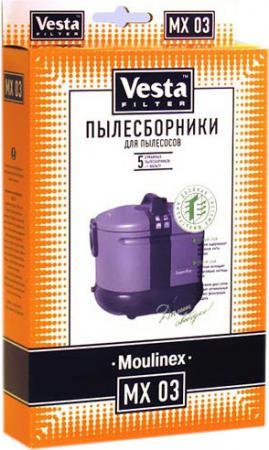 Комплект пылесборников Vesta MX 03 5шт + фильтр комплект пылесборников vesta lg 03 5шт