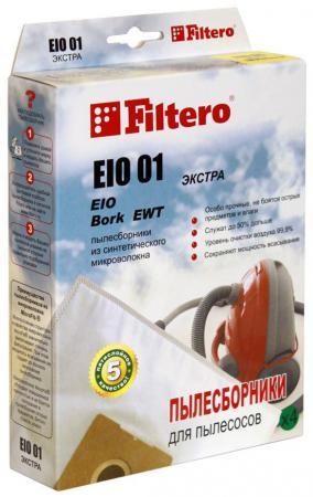 цена Пылесборник Filtero EIO 01 Экстра пятислойные 4 шт