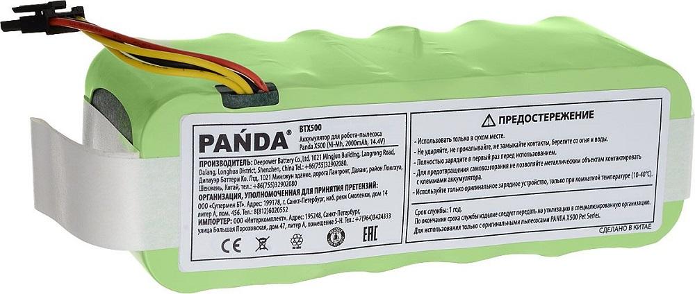 Аккумулятор Panda BTG90