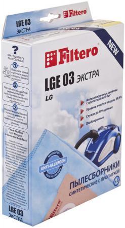 Пылесборник Filtero LGE 03 4 Экстра