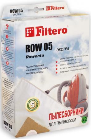 Пылесборник Filtero ROW 05 Экстра тканевый 4шт