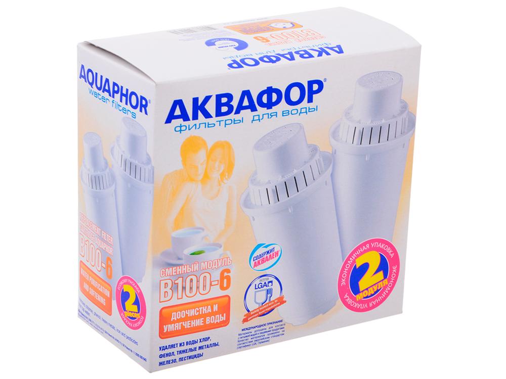 Модуль сменный фильтрующий АКВАФОР В100-6 (2шт)