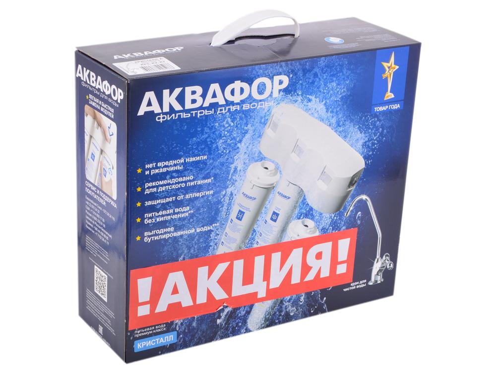Водоочиститель Аквафор Кристалл А (исполнение 2)