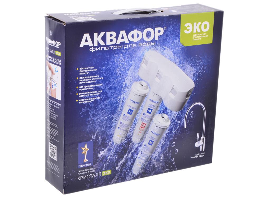 Водоочиститель Аквафор Кристалл Эко (модификация А)