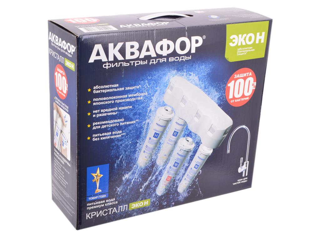 Водоочиститель Аквафор Кристалл Эко Н (Модификация А)