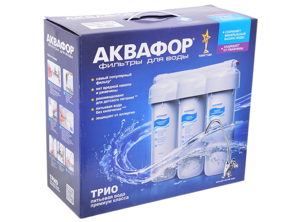 Водоочиститель Аквафор Трио Fe