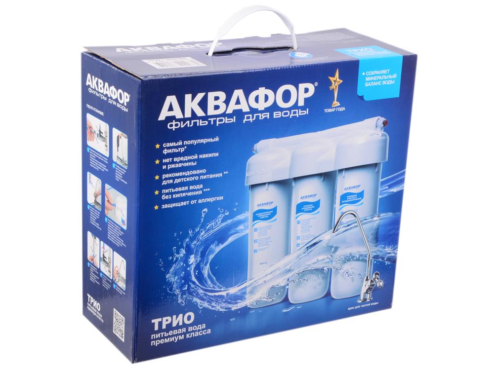 Водоочиститель Аквафор ТРИО Норма стационарная система аквафор трио норма м в