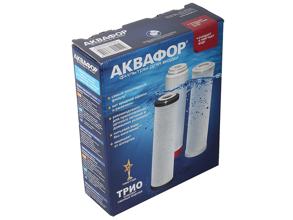Комплект модулей Аквафор В510-03-04-07 (В500)