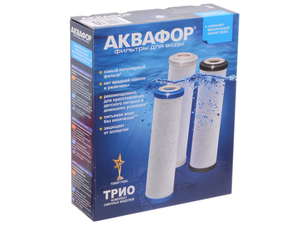 Комплект модулей сменных фильтрующих РР5-В510-02-07 комплект модулей сменных фильтрующих аквафор в100 5