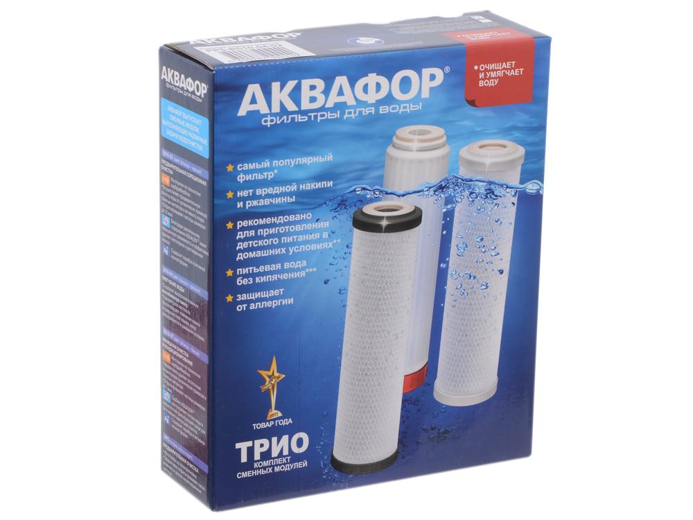Комплект модулей сменных Аквафор РР5-В510-04-02