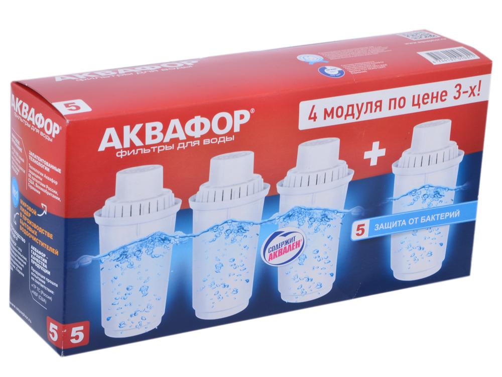 Модуль сменный фильтрующий АКВАФОР В100-5 (4шт)