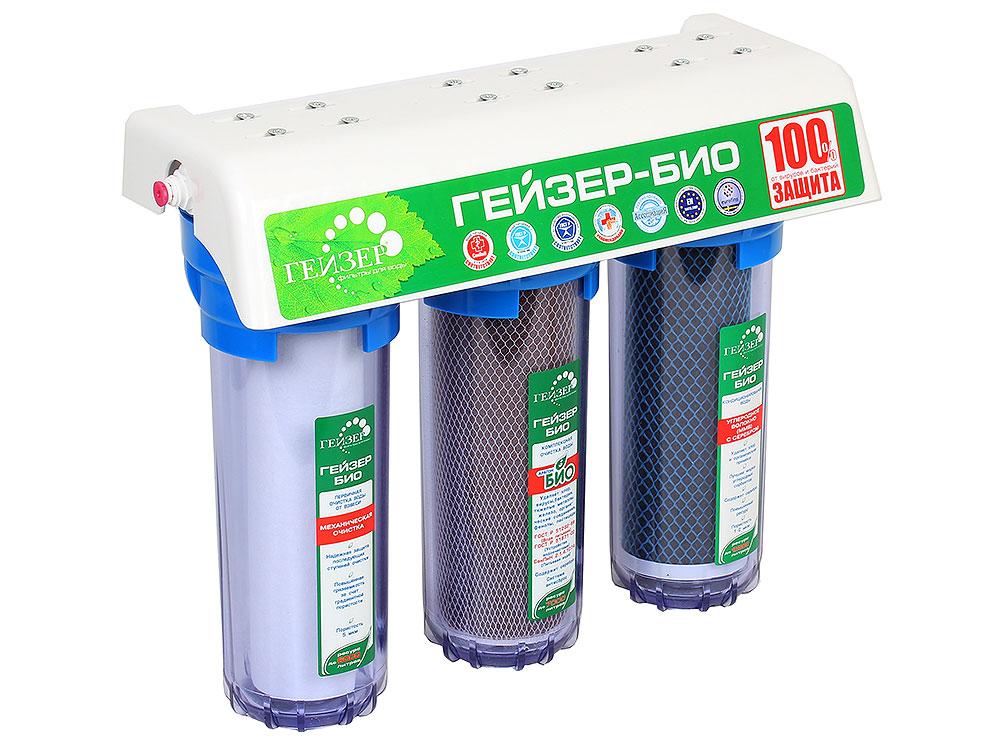 Трехступенчатый фильтр Гейзер Био 312 для очистки мягкой воды. трехступенчатый фильтр для очистки жесткой воды гейзер ультра био 421