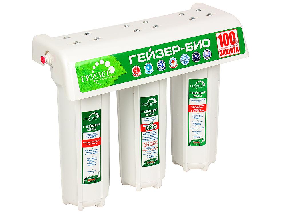 Трехступенчатый фильтр Гейзер Био 321 для очистки жесткой воды.