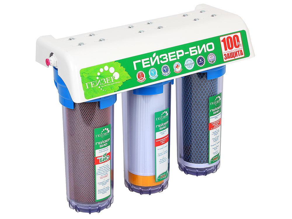 Трехступенчатый фильтр Гейзер Био 332 для очистки свержесткой воды. бензонасос фильтр грубой очистки фильтр тонкой очистки на тойота королла