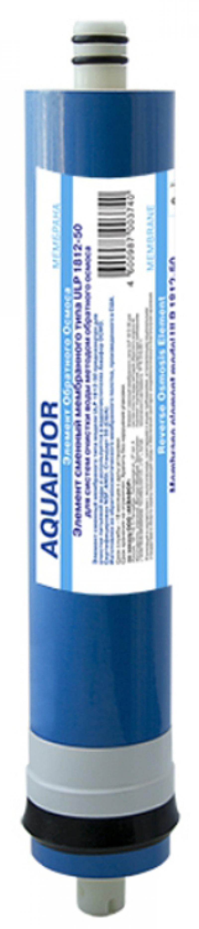Сменный модуль для фильтра Аквафор ULP2012-100