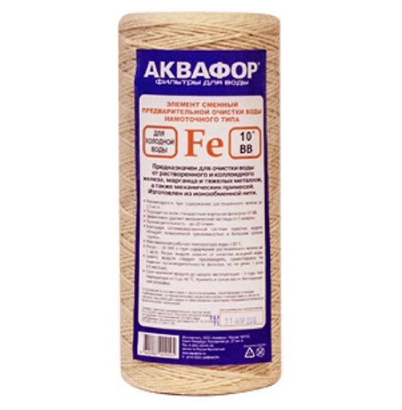 Картридж Аквафор FE-112/250