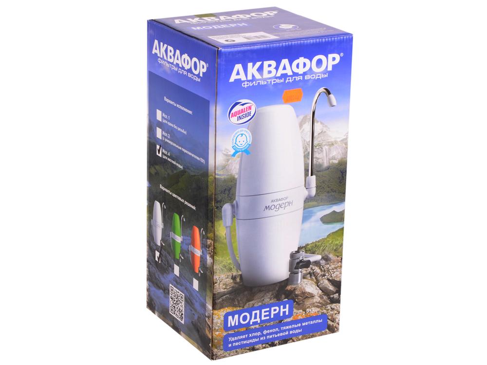 Фильтр для воды Аквафор Модерн 4