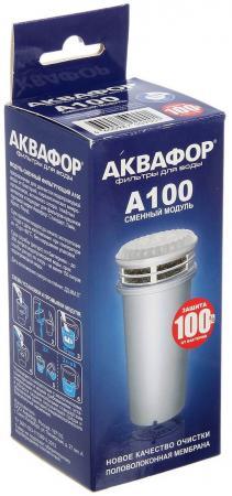 Картридж Аквафор А100 для проточных фильтров