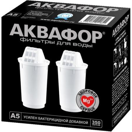 Комплект картриджей Аквафор A5