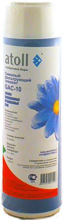 """Картридж 10"""" atoll GAC-10 SL 20 мкм гранулированный уголь"""