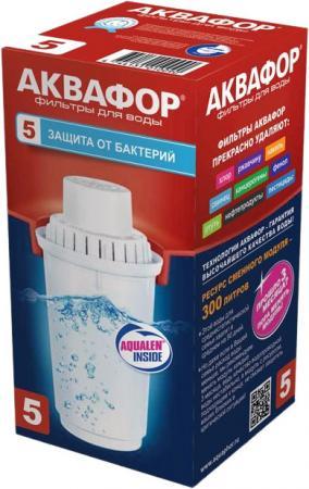 Сменный модуль Аквафор В5 (В100-5) защита от бактерий