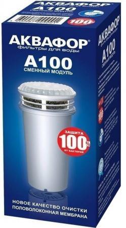 Модуль сменный Аквафор А100