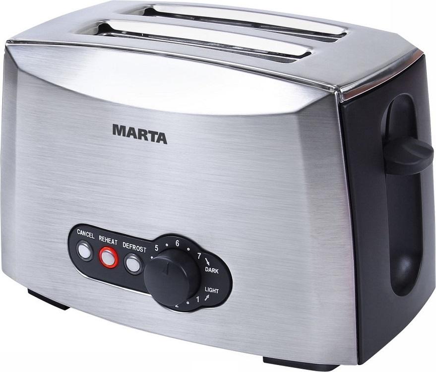 Тостер Marta MT-1705 серебристый чёрный