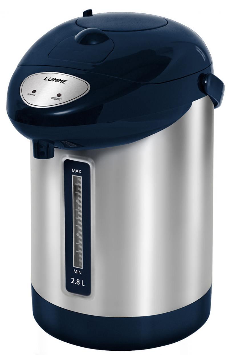 Термопот Lumme LU-295 900 Вт синий сапфир 2.8 л металл