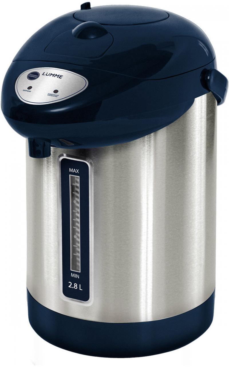 Термопот Lumme LU-297 900 Вт синий сапфир 2.8 л нержавеющая сталь