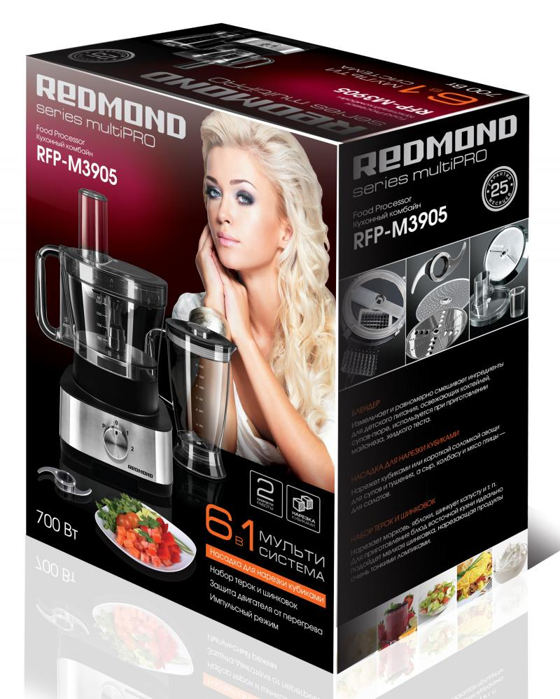 Кухонный комбайн Redmond RFP-M3905 700Вт серебристый