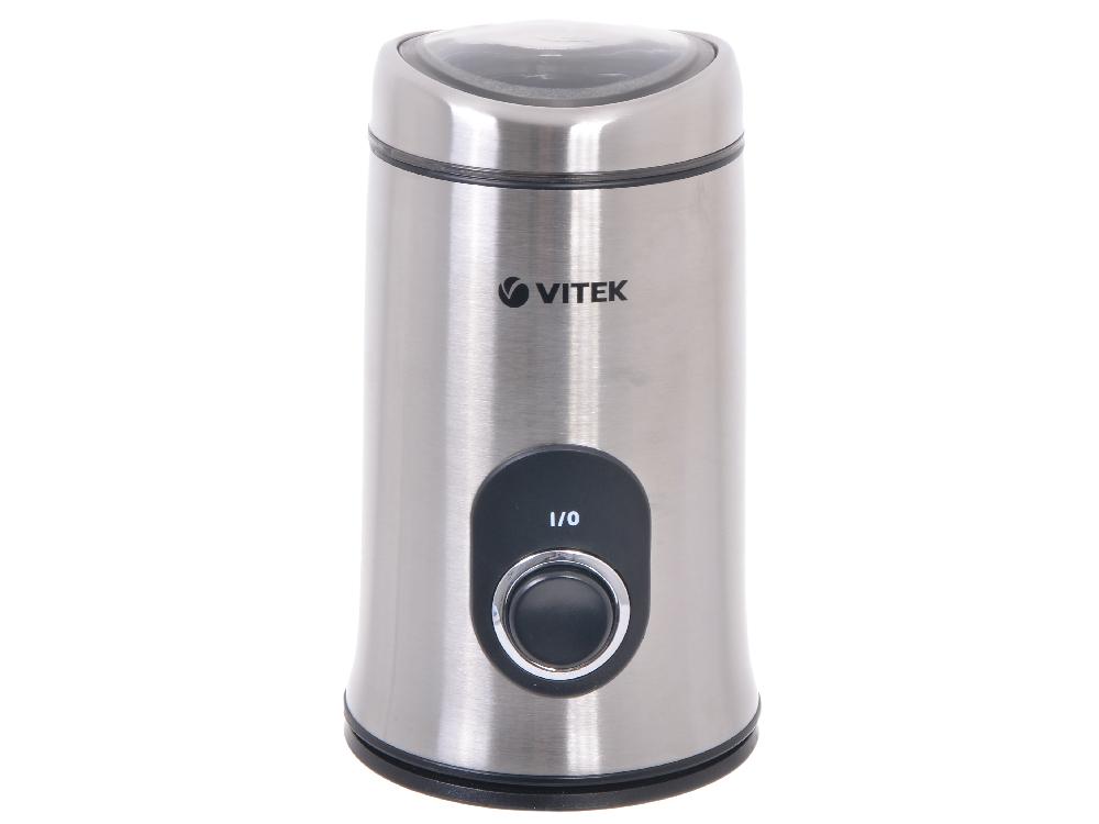 Кофемолка VITEK VT-1546 (SR) (150 Вт,50гр,нерж)