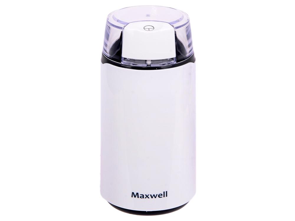 Кофемолка Maxwell MW-1703(W) 150 Вт белый