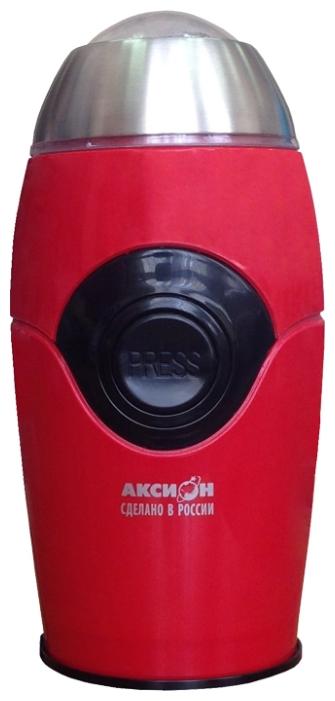 Кофемолка Аксион КМ 22 150 Вт